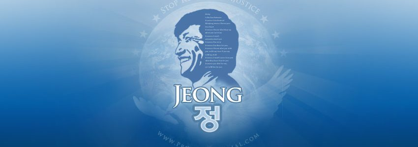 In Defense of Jeong, Myeong-seok (정명석)